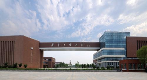齊魯工業大學.png